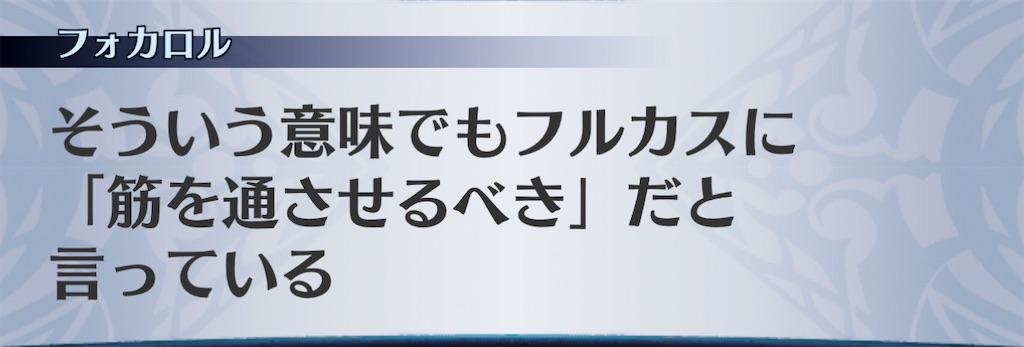 f:id:seisyuu:20210202183900j:plain