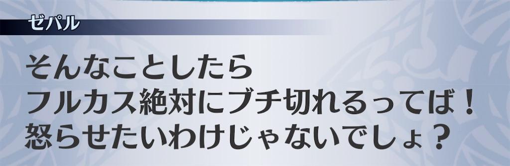 f:id:seisyuu:20210202191028j:plain