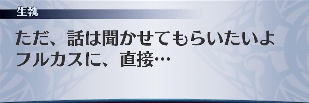 f:id:seisyuu:20210202191631j:plain