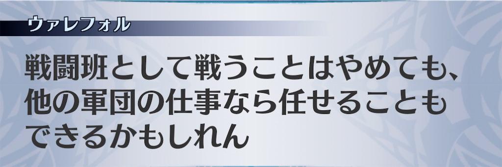 f:id:seisyuu:20210202192704j:plain
