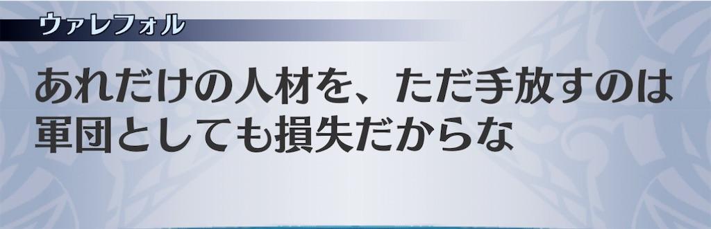 f:id:seisyuu:20210202192709j:plain