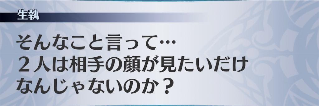 f:id:seisyuu:20210202192931j:plain