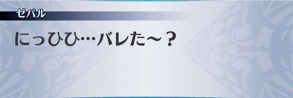f:id:seisyuu:20210202192935j:plain