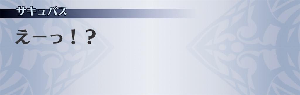 f:id:seisyuu:20210202193708j:plain