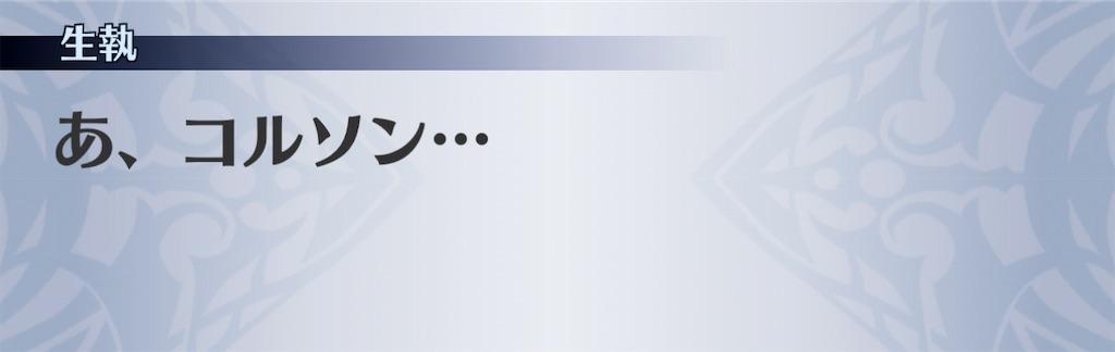 f:id:seisyuu:20210202193852j:plain
