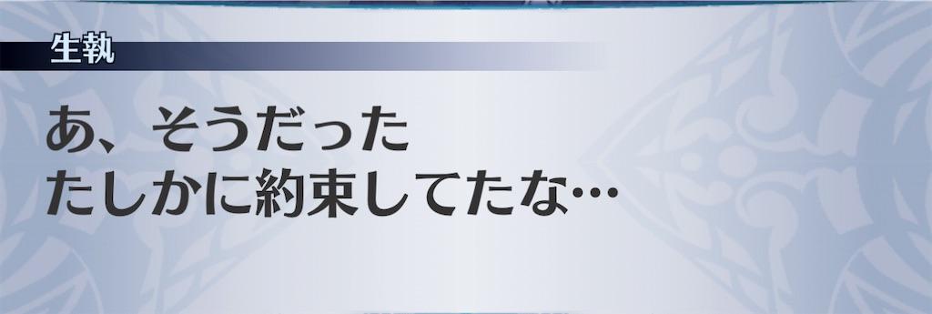 f:id:seisyuu:20210202194102j:plain