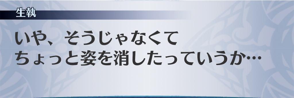f:id:seisyuu:20210202194313j:plain