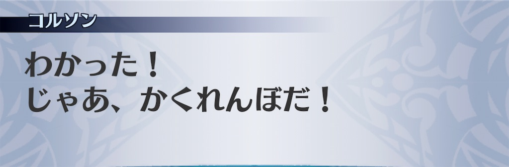f:id:seisyuu:20210202194318j:plain