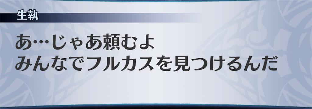 f:id:seisyuu:20210202194430j:plain