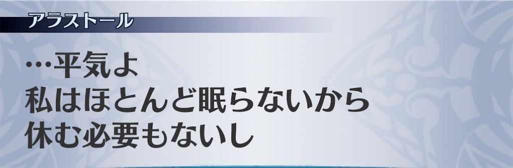 f:id:seisyuu:20210202194713j:plain