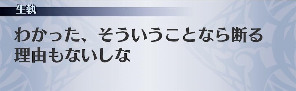 f:id:seisyuu:20210202194731j:plain