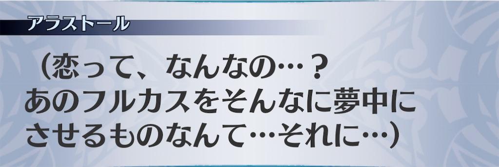 f:id:seisyuu:20210202194812j:plain