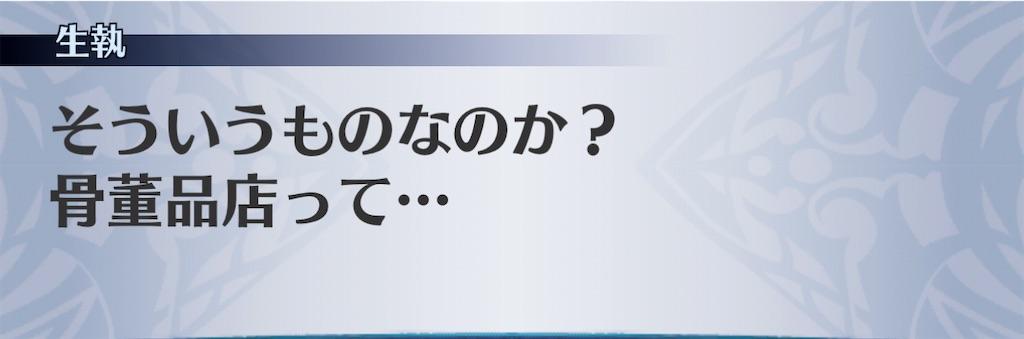 f:id:seisyuu:20210203090153j:plain