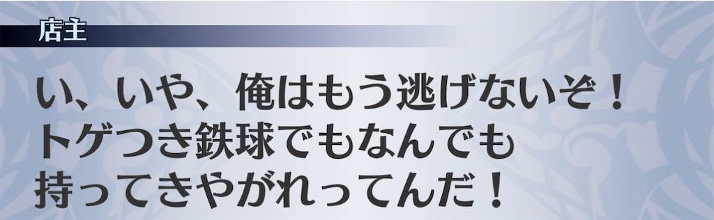 f:id:seisyuu:20210203195656j:plain