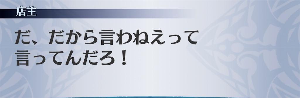 f:id:seisyuu:20210203200124j:plain