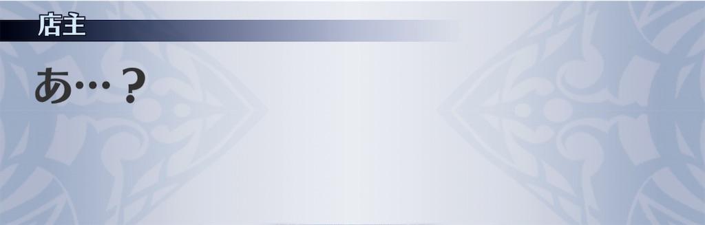 f:id:seisyuu:20210203200234j:plain
