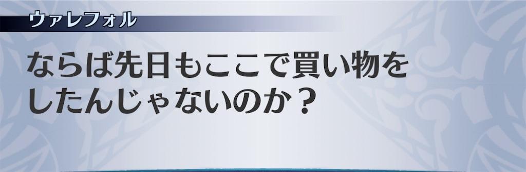 f:id:seisyuu:20210203200243j:plain