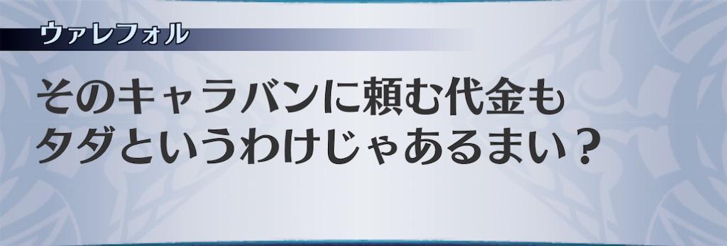 f:id:seisyuu:20210203200436j:plain