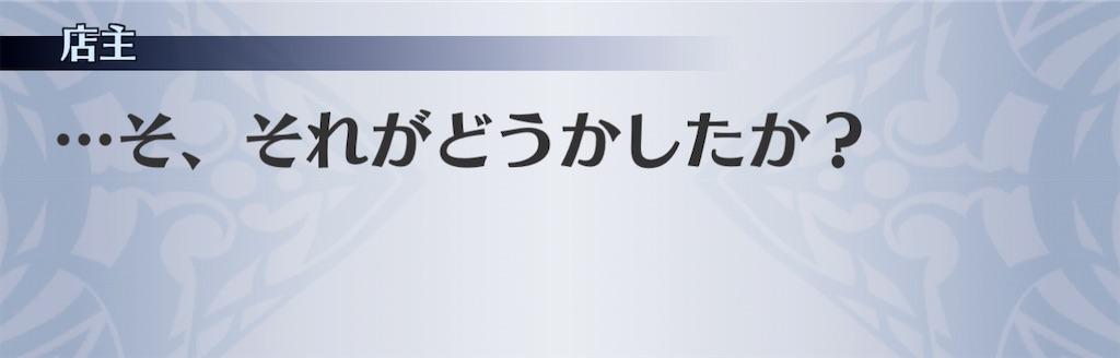 f:id:seisyuu:20210203200443j:plain