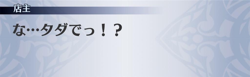 f:id:seisyuu:20210203200742j:plain