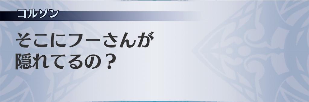 f:id:seisyuu:20210203201010j:plain