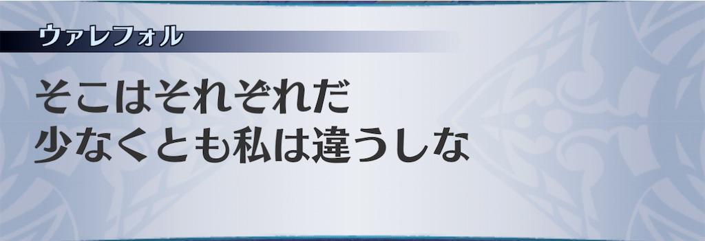 f:id:seisyuu:20210203202042j:plain