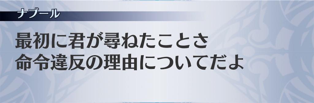 f:id:seisyuu:20210203202636j:plain