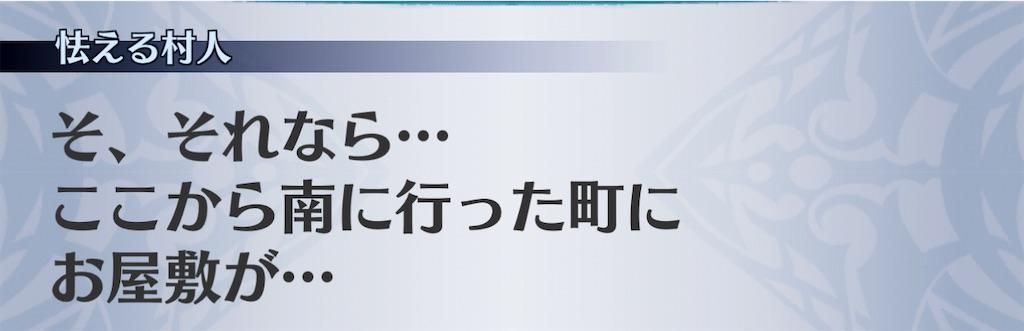 f:id:seisyuu:20210204215735j:plain