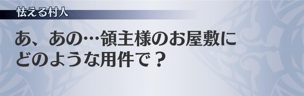f:id:seisyuu:20210204215848j:plain