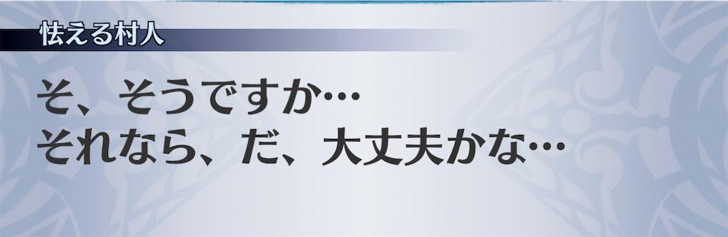 f:id:seisyuu:20210204215854j:plain