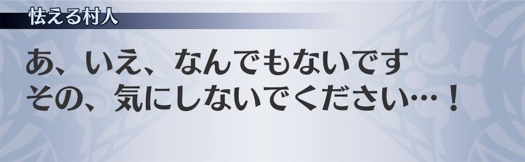 f:id:seisyuu:20210204215946j:plain