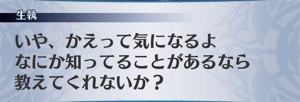 f:id:seisyuu:20210204215958j:plain