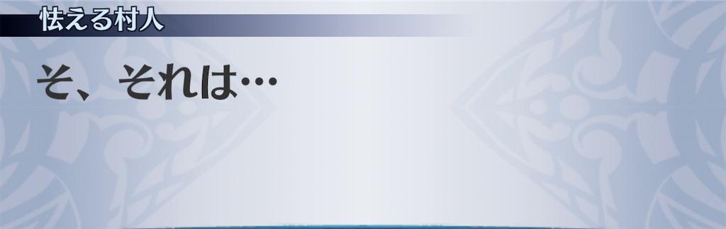 f:id:seisyuu:20210204220003j:plain
