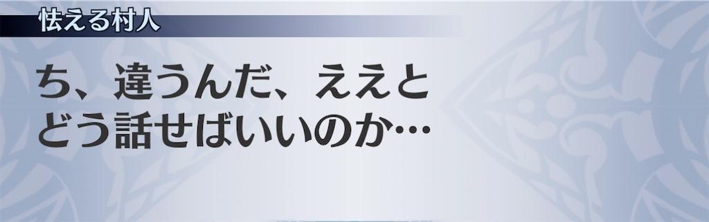 f:id:seisyuu:20210204220221j:plain