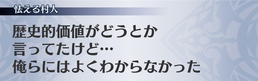 f:id:seisyuu:20210204220359j:plain