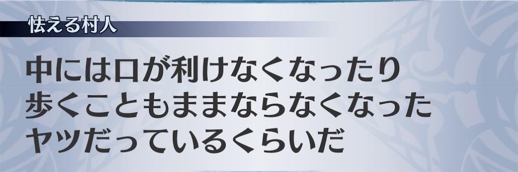 f:id:seisyuu:20210204220653j:plain