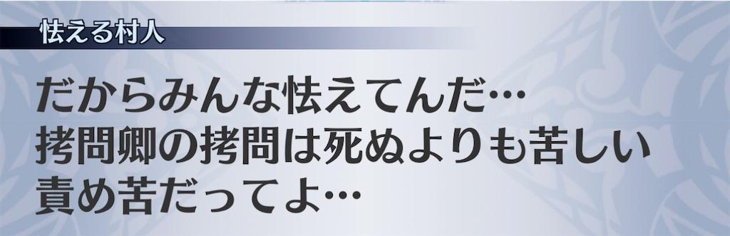 f:id:seisyuu:20210204220758j:plain