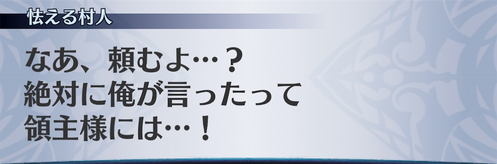 f:id:seisyuu:20210204220808j:plain