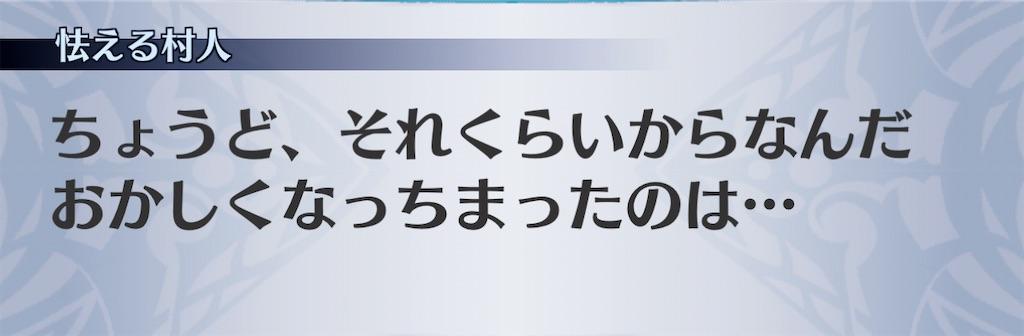 f:id:seisyuu:20210204221028j:plain