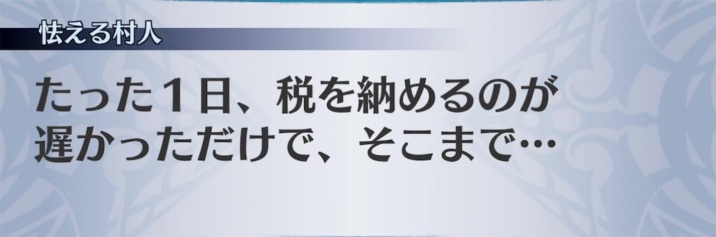 f:id:seisyuu:20210204221207j:plain