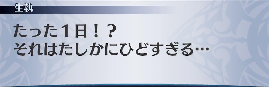 f:id:seisyuu:20210204221223j:plain