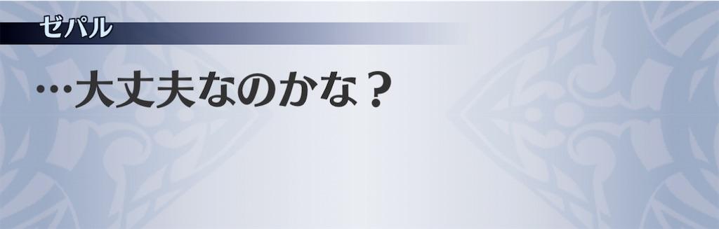 f:id:seisyuu:20210204221425j:plain