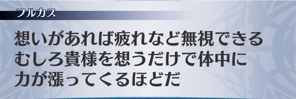 f:id:seisyuu:20210205150107j:plain