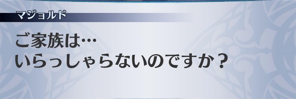 f:id:seisyuu:20210205184848j:plain