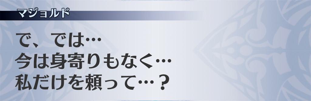 f:id:seisyuu:20210205190108j:plain