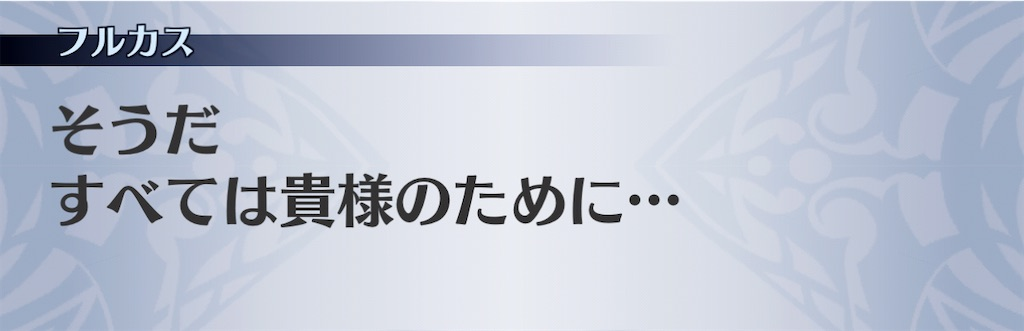 f:id:seisyuu:20210205190112j:plain