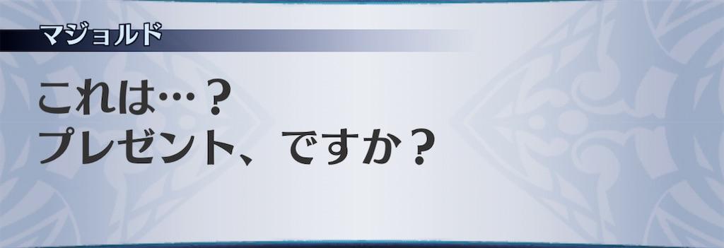 f:id:seisyuu:20210205190213j:plain