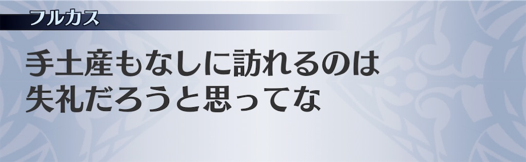 f:id:seisyuu:20210205190217j:plain