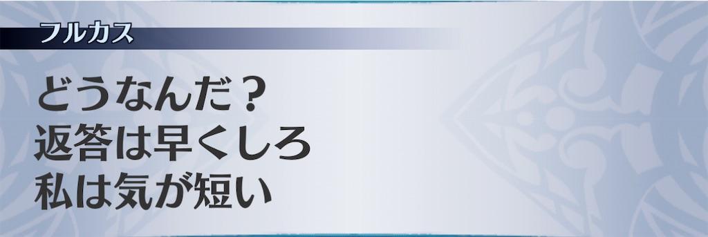 f:id:seisyuu:20210205192929j:plain
