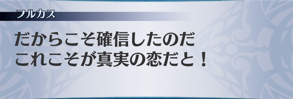 f:id:seisyuu:20210205193129j:plain